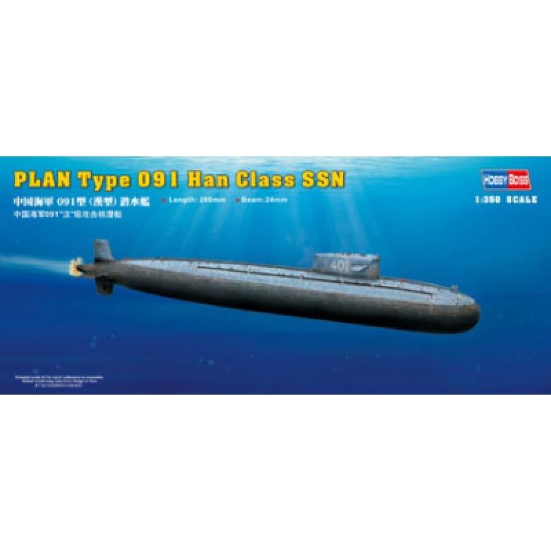 Hobbyboss 1//350 83512 PLAN Type 091 Han Class SSN