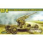 52-K 85mm Soviet Heavy AA Gun (early version) - ACE 1/72