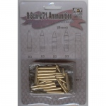 88mm L/71 Ammunition - AFV Club 1/35