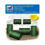 Chinese PLA 200L Oil Drum Set - Bronco 1/35