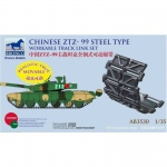 Chinese ZTZ-99 Steel Type Workable Track Link Set -...