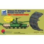 Chinese ZTZ-99 Rubber Type Workable Track Link Set -...