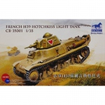 French H39 Hotchkiss Light Tank - Bronco 1/35