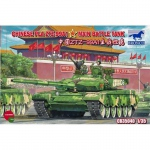 Chinese PLA ZTZ-99A1 MBT - Bronco 1/35