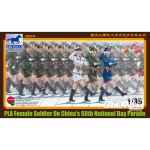 PLA Female Soldier on National Day Parade - Bronco 1/35