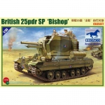 British 25pdr SP Bishop - Bronco 1/35