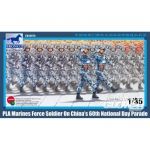 PLA Marines Force Soldier on National Day Parade - Bronco...