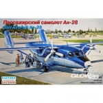 An-28 Region Avia Airlines - Eastern Express 1/144