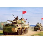 PLA PTL02 Wheeled Tank Destroyer - Hobby Boss 1/35