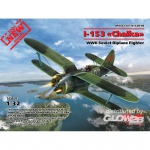 I-153,WWII Soviet Fighter(100% new molds