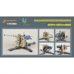 German Flak 36 88mm Anti-Aircraft Gun - Merit 1/18