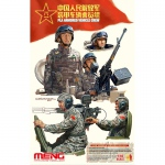 PLA Armored Vehicle Crew - Meng Model 1/35