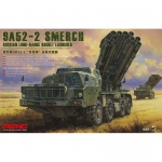 9A52-2 SMERCH Russian Long-Range Rocket Launcher - Meng...
