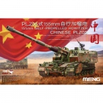 Chinese PLZ05 155mm Self-Propelled Howitzer - Meng Model...