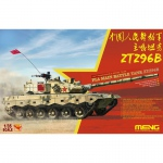 PLA MBT ZTZ96B - Meng Model 1/35