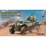 British RR Armored Car (Pattern 1914/1920) - Meng Model 1/35