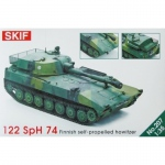 122 SpH 74 Finnish SP Howitzer - SKIF 1/35