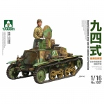 Imperial Japanese Army Type 94 Tankette (late Prod.) -...