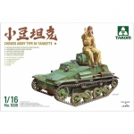 Chinese Army Type 94 Tankette - Takom 1/16