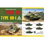 Chinese Medium Tank Type 59/69-I (2in1) - Takom 1/35