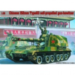 Chinese 152 mm Type 83 Howitzer - Trumpeter 1/35