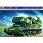 Chinese 122 mm Type 89 Rocket Launcher - Trumpeter 1/35