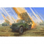 Soviet 2B7R Multiple Rocket Launcher BM-13 HMM -...