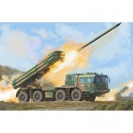 PHL-03 Multiple Launch Rocket System - Trumpeter 1/35