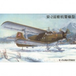 Antonov AN-2 Colt on Skis - Trumpeter 1/72