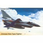 Chinese Fighter J-10 - Trumpeter 1/72