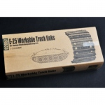 E-25 Workable Track Links - Trumpeter 1/35