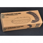 E-10 Workable Track Links - Trumpeter 1/35
