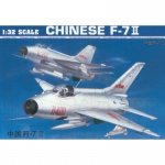 Chinese F-7 II - Trumpeter 1/32