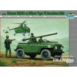 Chinese BJ212A w.105mm Type 75 Recoilles Rifle -...