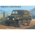 Chinese BJ 212 Military Jeep - Trumpeter 1/35