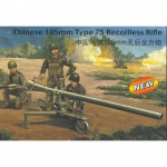 Chinese 105mm Typ 75 Recoilless Rifle - Trumpeter 1/35