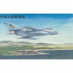 Chinese Shenyang FT-6 Trainer - Trumpeter 1/48