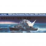 Russ. Sovremenny Class Project 956 E Destroyer -...