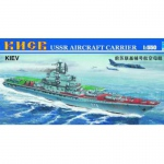 USSR Aircraft Carrier Kiev / Minsk 2in1 - Trumpeter 1/550