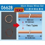 55cm Brass Wire Set