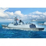 PLA Navy Type 054A Frigate - Trumpeter 1/700