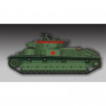 Soviet T-28 Medium Tank (Welded) - Trumpeter 1/72