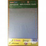HIPS 0,5mm plastic sheet(210mmx300mmx2pc