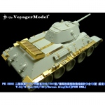 1/35 T-34/76 Mod.1940/1941/German Army (3in1)