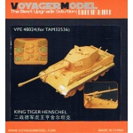 1/48 Zimmerit for King Tiger (for Tamiya 32536)