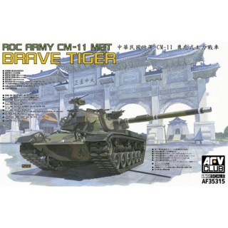 ROC Army CM-11 Brave Tiger MBT - AFV Club 1/35