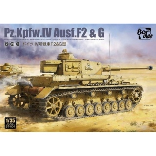 Panzer IV Ausf. F2 & G 2in1 - Border Model 1/35