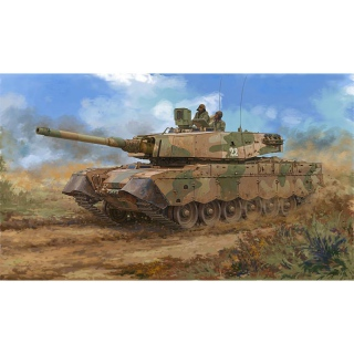 South African Olifant Mk.2 MBT - Hobby Boss 1/35