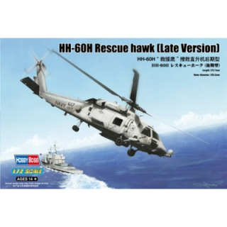 HH-60H Rescue Hawk (late) - Hobby Boss 1/72