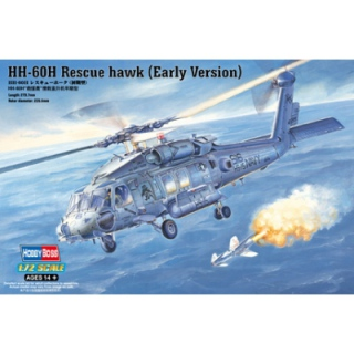 HH-60H Rescue Hawk (early) - Hobby Boss 1/72